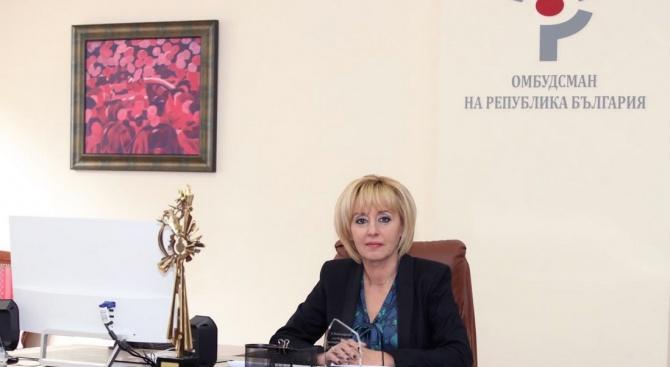 Oмбудсманът Мая Манолова представя днес проект на Закон за личния фалит