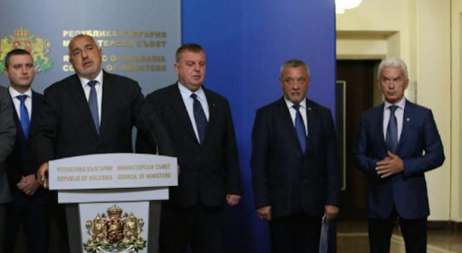 Коалиционният съвет се събира - ще се обсъжда партийната субсидия