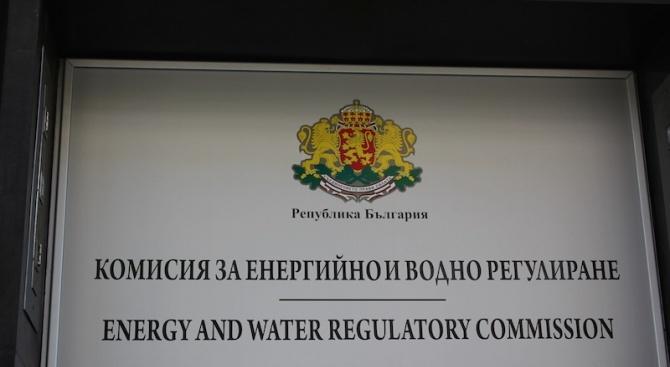 КЕВР обсъжда цената на природния газ