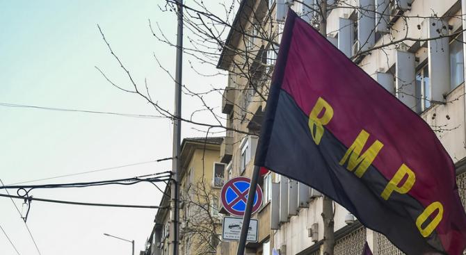 ВМРО: Настояваме Концепцията срещу циганизацията да бъде приета