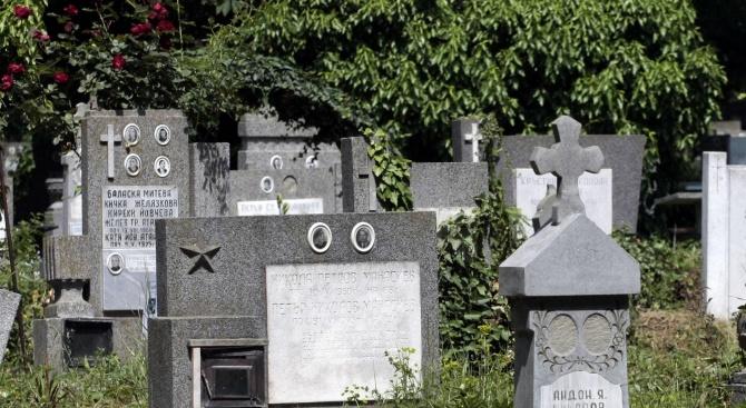 Плащаме за урна в София за 20 години