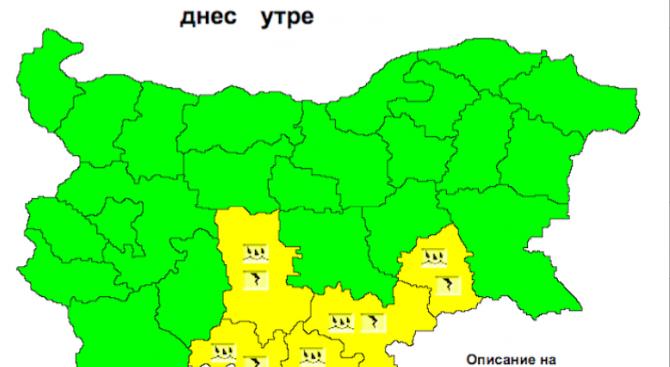 Жълт код за валежи и гръмотевични бури в 5 области днес
