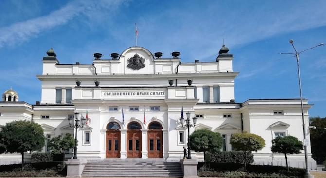 Депутатите ще разгледат годишните доклади на ВСС и Прокуратурата