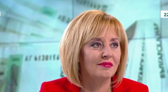Мая Манолова: Законодателството пази монополистите и фирмите за бързи кредити