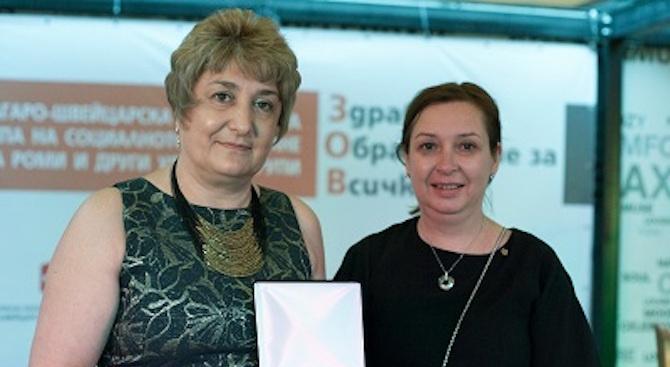 Зам.-министър Русинова награди общините Бургас, Малко Търново и Средец за приноса им към социалното включване на уязвими групи