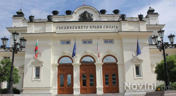 Парламентът ще разгледа на първо четене законови промени за либерализация на пазара на природен газ