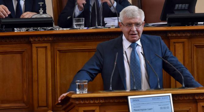 БСП поиска изслушване в НС на министър Кирил Ананиев