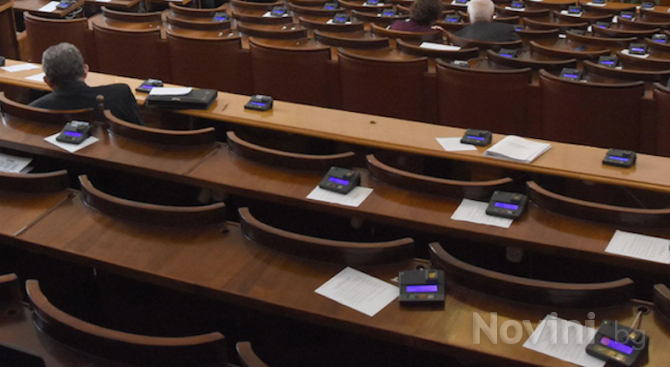 НС прие на първо четене промени в Закона за енергетиката
