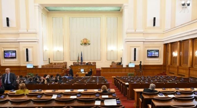 Депутатите приеха на първо четене промени в Закона за посевния и посадъчния материал