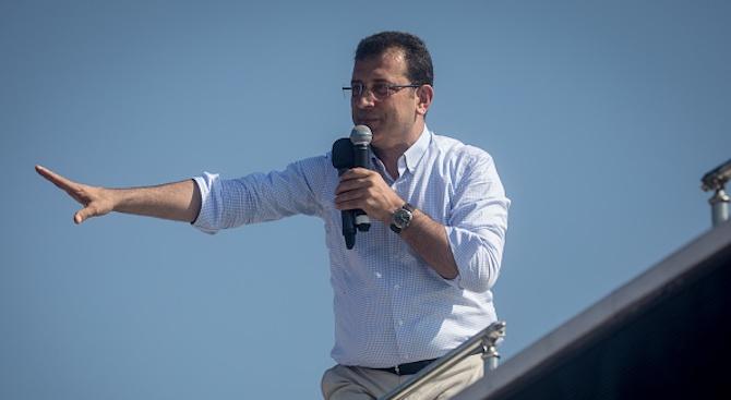Екрем Имамоглу встъпи в длъжност кмет на Истанбул