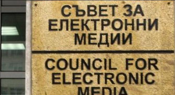 СЕМ избира генерален директор на БНР