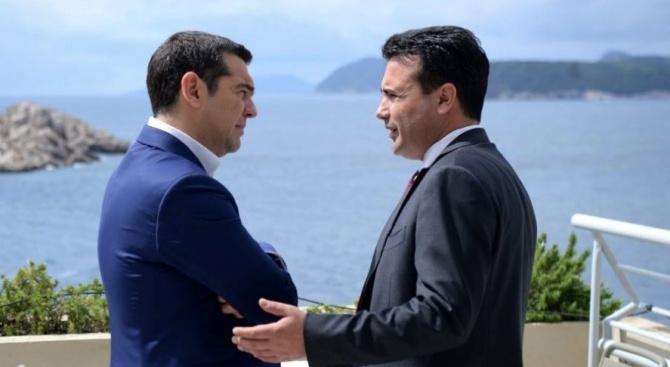 Ципрас и Заев с награда и признание по решаване на спора за името