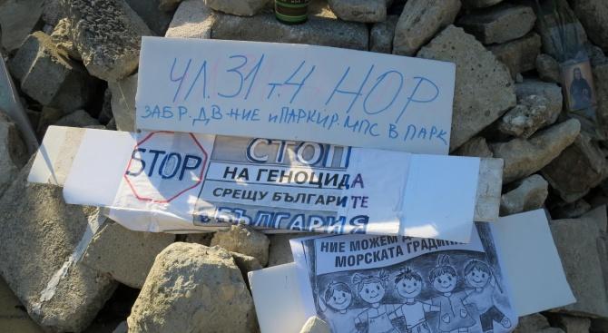 Прокуратурата ще поиска постоянен арест за румънеца, прегазил дете във Варна