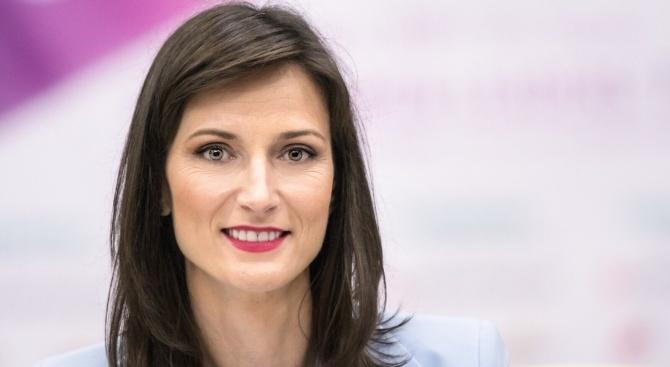 КПКОНПИ прекрати производството си по сигнал против Мария Габриел