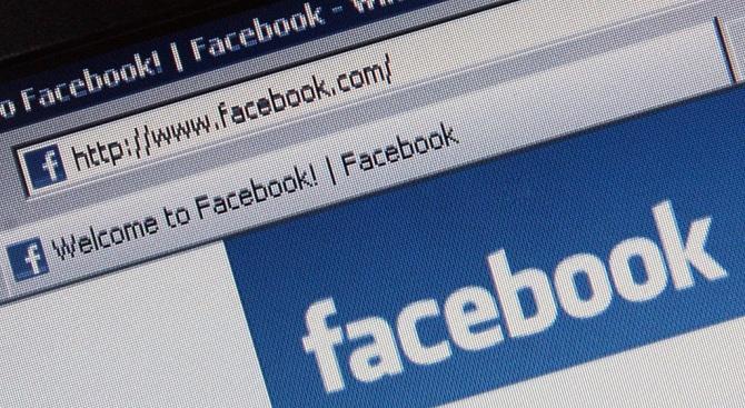 Германия глоби Facebook с 2 милиона евро за несправяне с езика на омразата