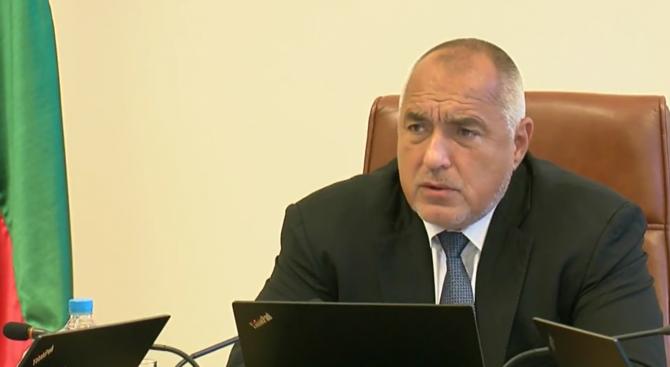 Борисов: И в политическо, и в икономическо отношение България е стабилна