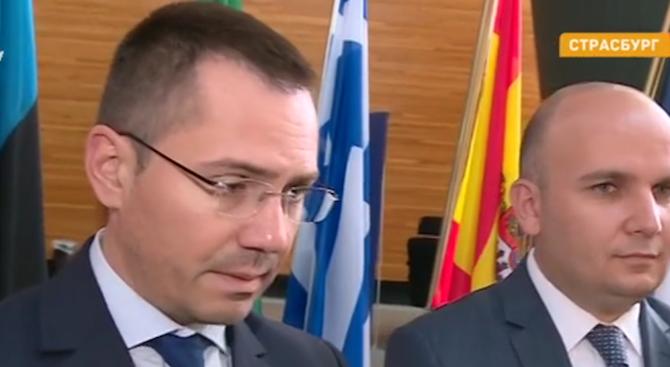 """Евродепутати за избора на председател на ЕП: Сделка, пред която """"Капалъ Чарши"""" изглежда като храм на почтеността"""