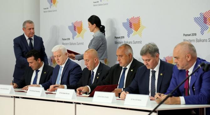 В Познан бе подписан Меморандум за рамково сътрудничество за създаване на Международен институт за устойчиви технологии в Югоизточна Европа