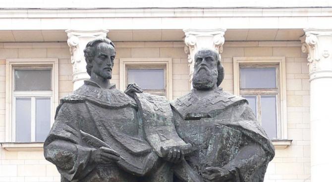 Честваме заедно със Северна Македония делото на братята Кирил и Методий, св. Климент Охридски, св. Наум и цар Самуил