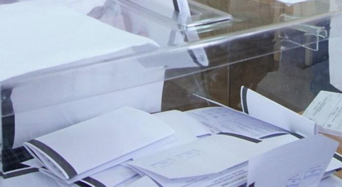 Официално: Местните избори ще бъдат на 27 октомври 2019 г.