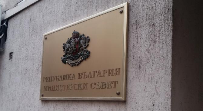 МС одобри протокола от първото заседание на междуправителствената комисия между България и Македония