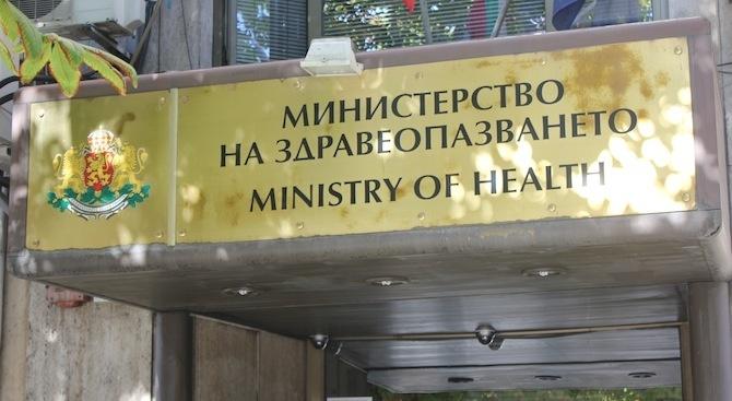 Семейство на починало дете осъди Здравното министерство