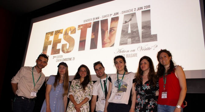 В Париж се проведе Фестивал на българското кино