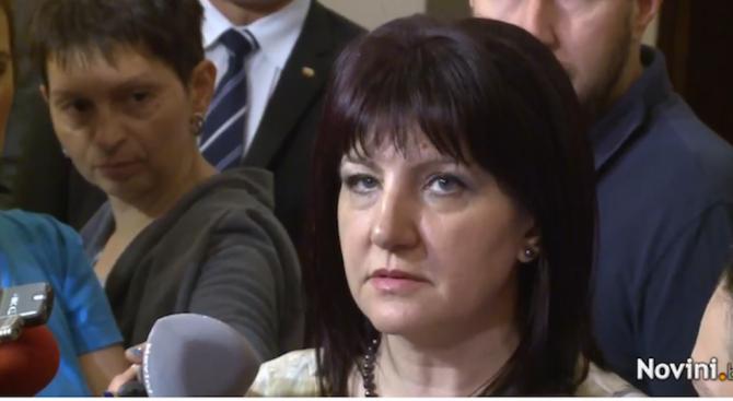Караянчева свиква извънредно заседание на НС