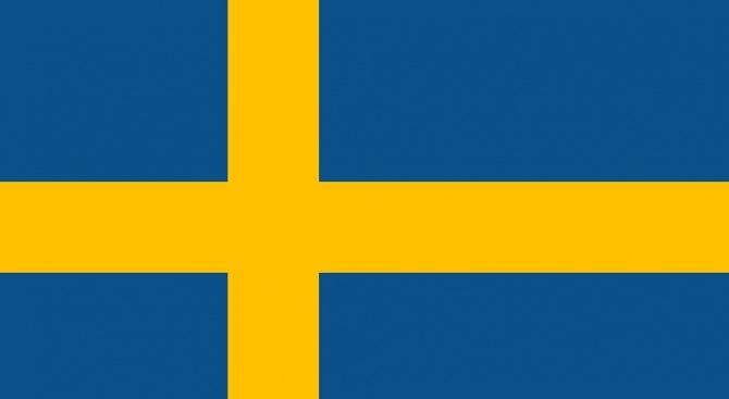 Швеция обяви, че няма да подпише Договора на ООН за забрана на ядрените оръжия