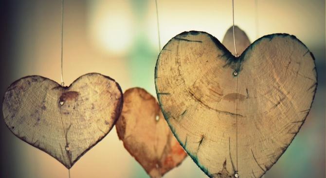 Подходящ ден за романтика и интимност