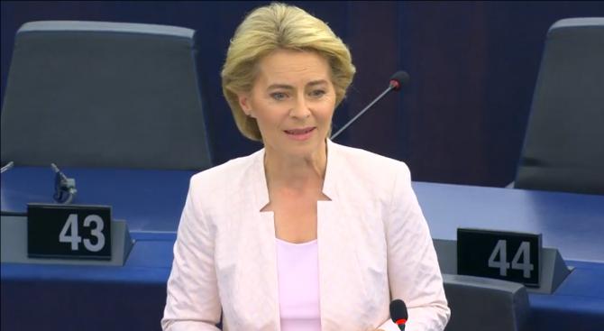 Урсула фон дер Лайен е новият председател на ЕК, тя призова за обединение и работа в дух на съзидание