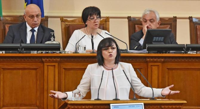 Нинова: Защо за Бойко Борисов Законът за публичните финанси не важи, а за работещите бедни и децата - да?