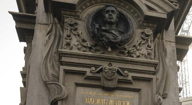 Честваме 182 години от рождението на Васил Левски