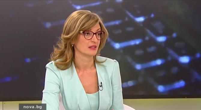 Захариева: Трябва да се правят инвестиции в киберсигурността