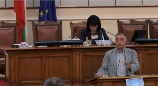 В НС обсъждат президентското вето върху финансирането на партиите