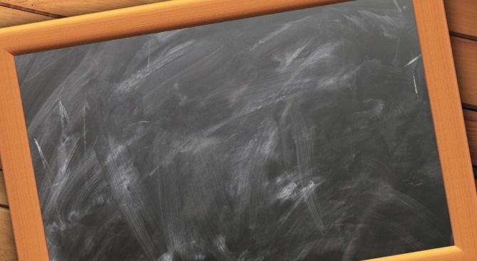 Община Търговище влага 180 000 лева в ремонти на училища и детски градини