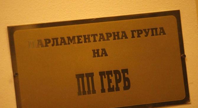ГЕРБ предлага временна комисия в парламента за изтеклите данни от НАП