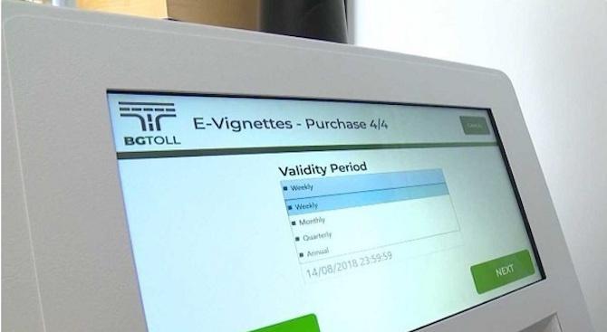 На 29 юли продажбата на електронни винетки ще бъде затруднена