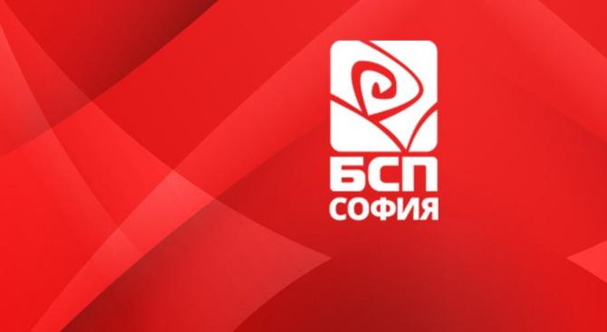 Националният съвет на БСП ще разгледа платформата на партията за местните избори