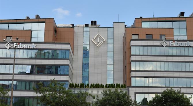 Fibank премина прегледа на качеството на активите и стрес теста