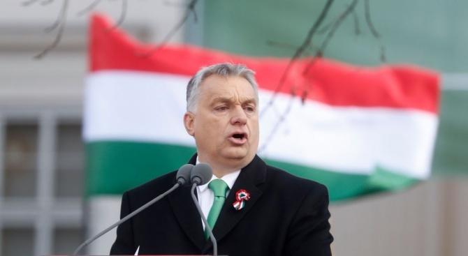 Орбан с поредни критики към ЕС