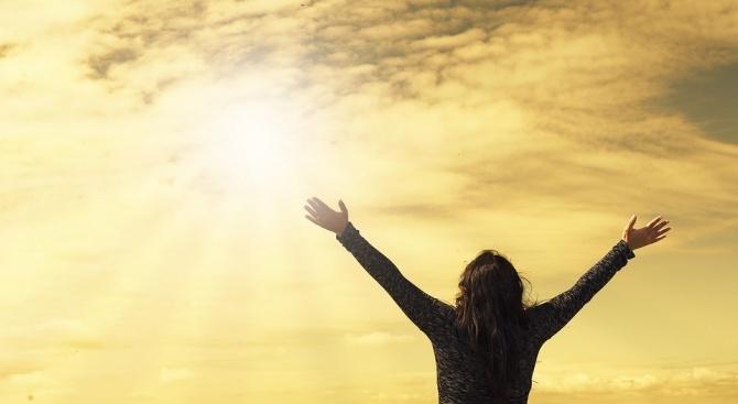 Ден, в който всеки получава това, което е заслужил – добро или лошо