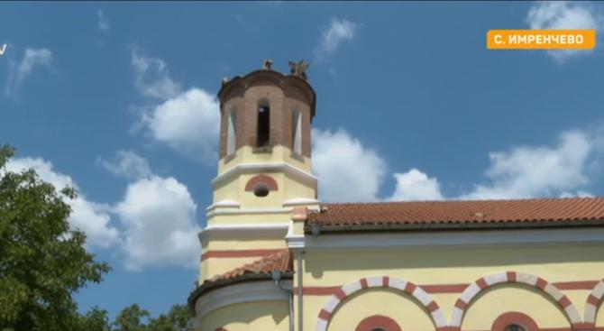 Мълния разруши купола на църква в село Имренчево