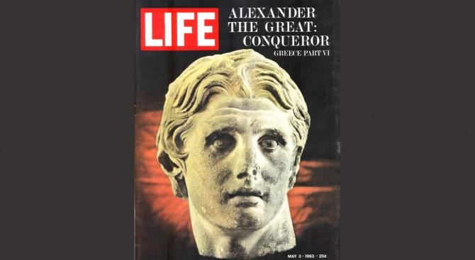 Александър Велики може да се окаже българин!