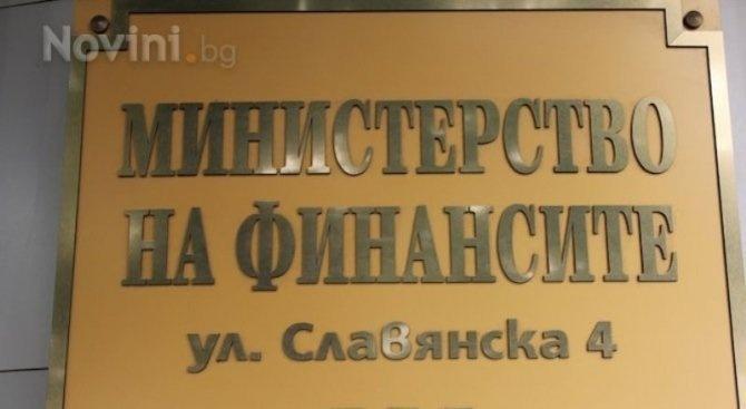 Министерство на финансите очаква близо 3,25 млрд. лева излишък в края на юли