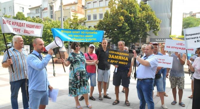 Протест на собственици на имоти заради спрян строеж в Бургас