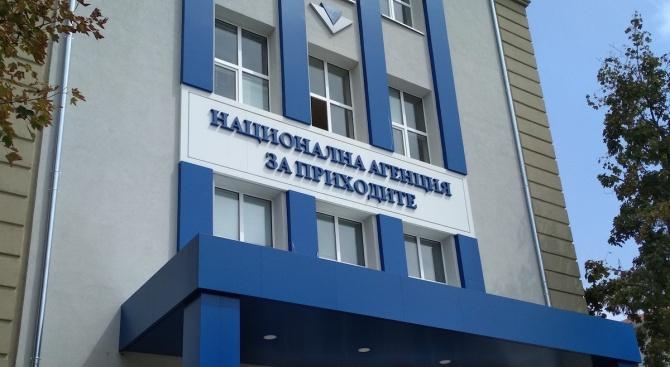 НАП-Бургас наблюдава 200 фирми с рискови собственици