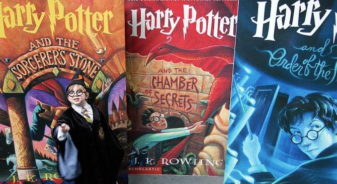 Книга за Хари Потър бе продадена на цена 28,5 хиляди пъти по-висока от коричната