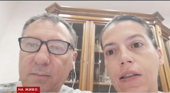 Проговори българката, чието дете беше отнето в Италия