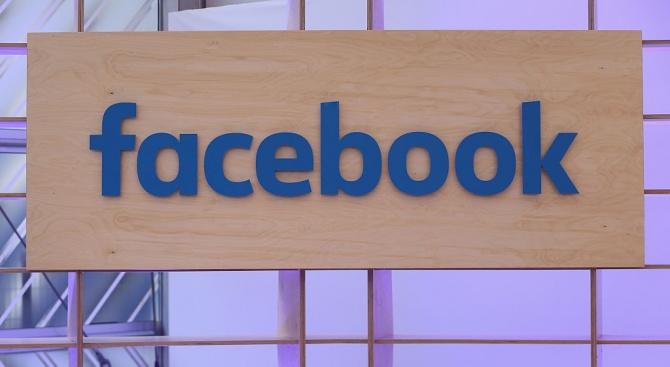 Проблем във Facebook